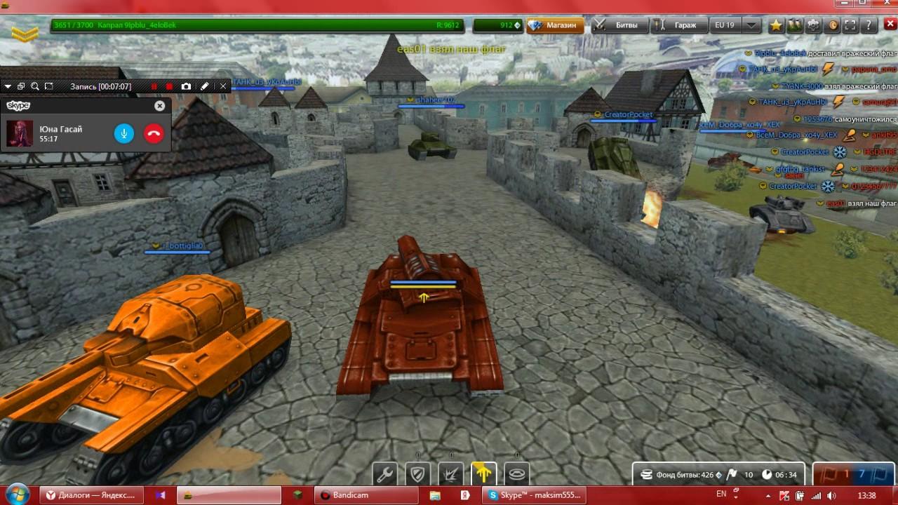tanki-onlayn-igrayu-s-drugom