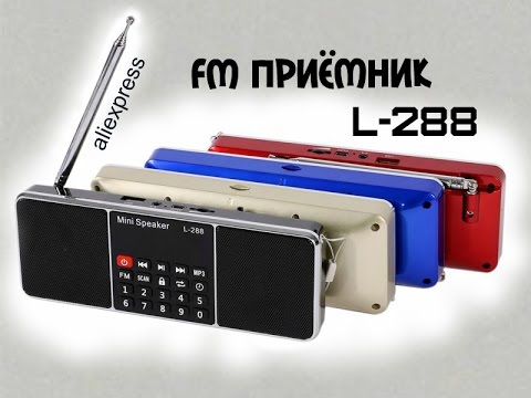 Fm приёмник L 288 / MP3 Player And FM Radio