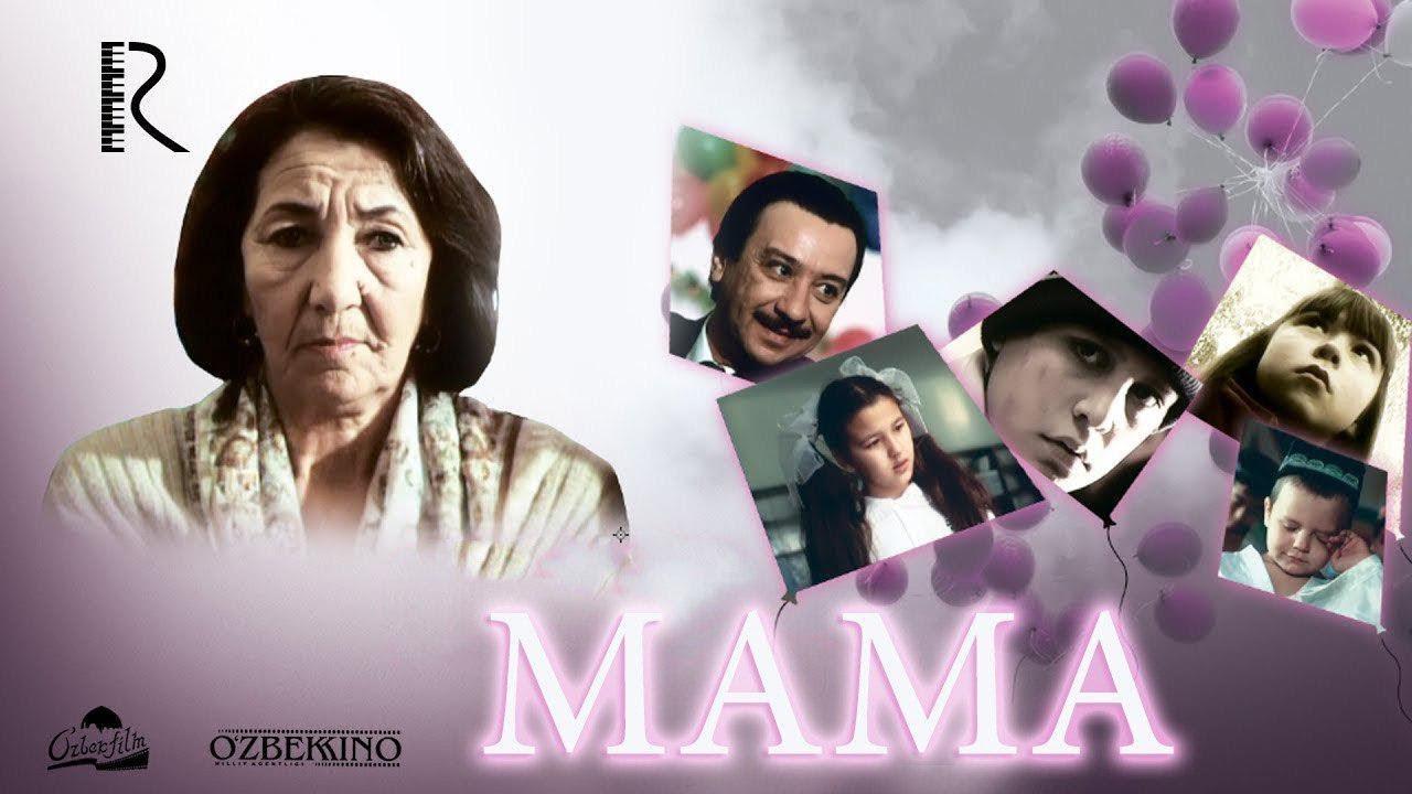 Мама   Катта ойи (узбекфильм на русском языке) 2006