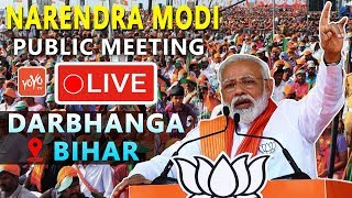 MODI LIVE | PM Modi addresses Public Meeting at Darbhanga, Bihar | CM Nitish Kumar | YOYO TV LIVE