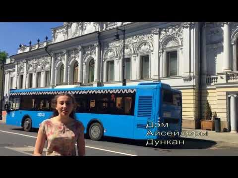 """Любимые уголки Москвы"" - ул. Пречистенка"