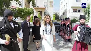 الملكة رانيا العبدالله تطلع على أنشطة الأكاديمية الدولية للثقافة الشركسية - (10-10-2018)
