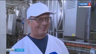 """""""Энгельсский"""" молочный комбинат продолжают модернизировать"""