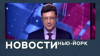 Новости от 16 января с Гарри Княгницким