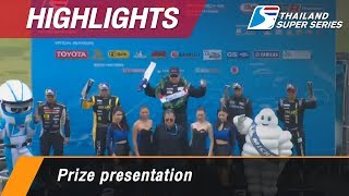Prize presentation (Round 2) : Chang International Circuit, Thailand