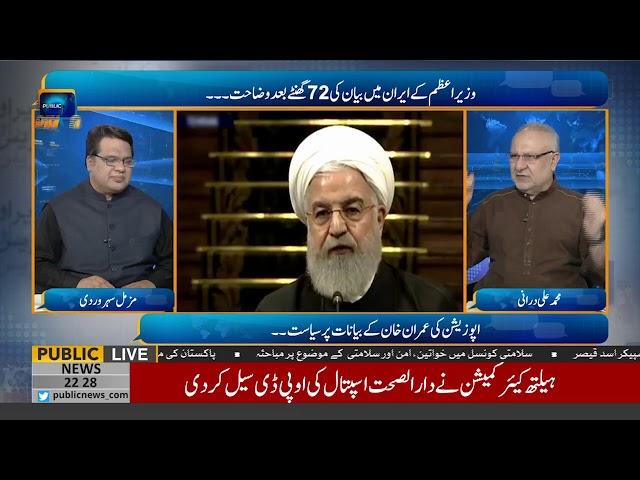Opposition shouldn't do politics on Imran Khan's Japan/Germany statement, says M. Ali Durrani