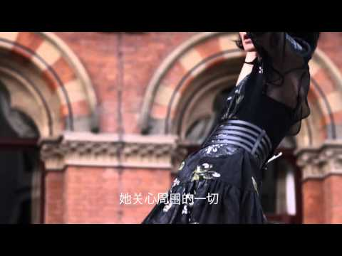 Video by Cool Hunt: Maggie Cheung for SELF China