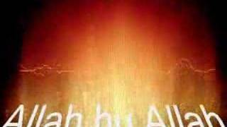SAMİ YUSUF Allah hu Allah ( Revolution versiyon )