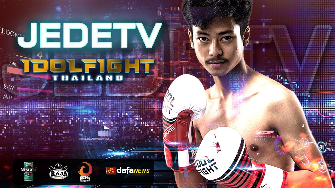 JEDETV ภูมิใจภาคใต้   IDOL FIGHT 2 The Fight Story [EP.8]