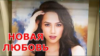 У Алины Загитовой новая любовь Фигурное катание новости