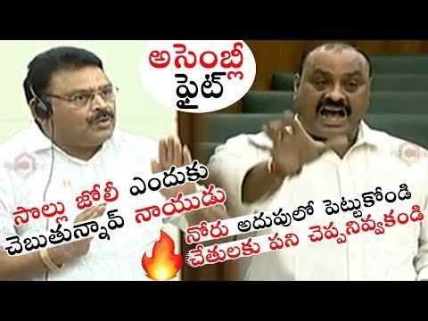 War of Words: Ambati Rambabu Vs Acham Naidu | YSRCP Leaders Vs TDP Leaders | Political Qube