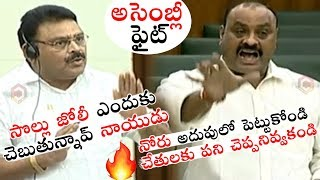 War of Words: Ambati Rambabu Vs Acham Naidu | YSRCP Leaders Vs TDP Leaders | Political Qube