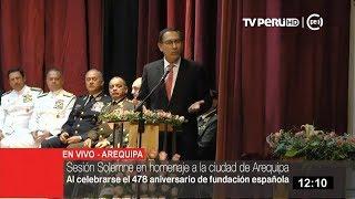 Presidente Vizcarra insta al Congreso acelerar denuncias para realizar cambios en el MP