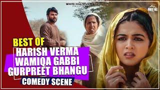 Appan Titli Payiye?   Best Punjabi Comedy Scene   Nadhoo Khan   Punjabi Comedy Movies   Funny Scenes