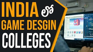 Colleges For Game Development And Game Desgining In India In Telugu