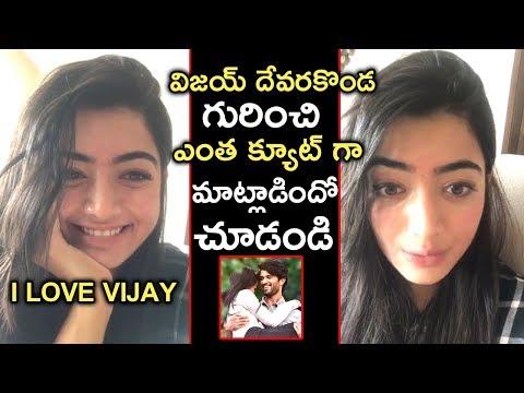 Rashmika Mandanna Cute Words About Vijay Devarakonda And Geetha Govindam | Rashmika Live