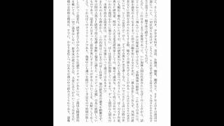 近代日本奇想小説史 明治篇 サンプル