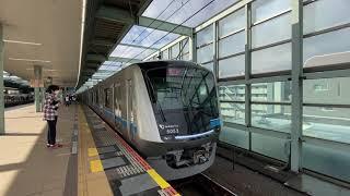 【小田急の新車】小田急5000形 急行新宿行き 登戸駅到着。