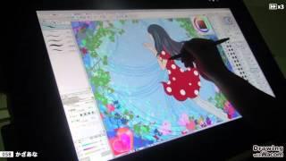 Drawing with Wacom (DwW)