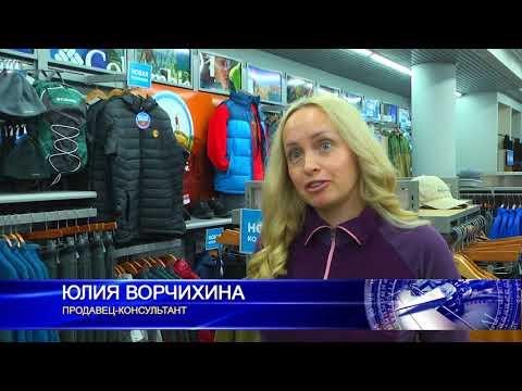 Новая осенняя коллекция одежды и обуви уже представлена в магазине «Коламбия»