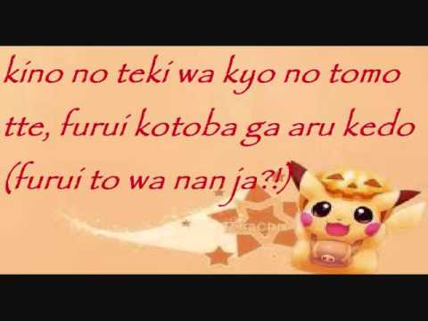 Pokemon Japanese Theme (FULL) w/ lyrics