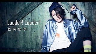 Louder!Louder!/松岡侑李 Louder!Louder!/Yuri Matsuoka thumbnail