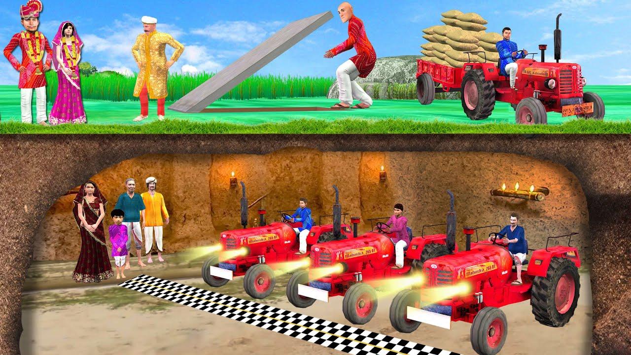 भूमिगत ट्रैक्टर दौड़ Underground Tractor Race हिंदी कहानिया Hindi Kahaniya Stories Comdey Video
