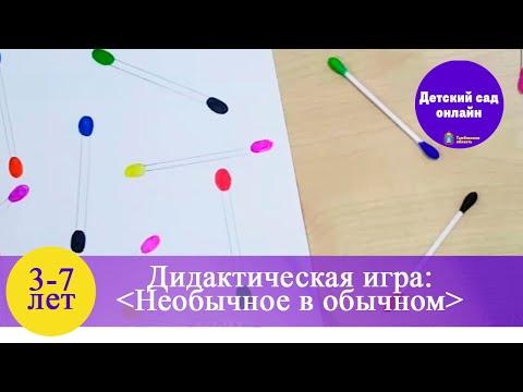 Игры для детей дошкольного возраста своими руками