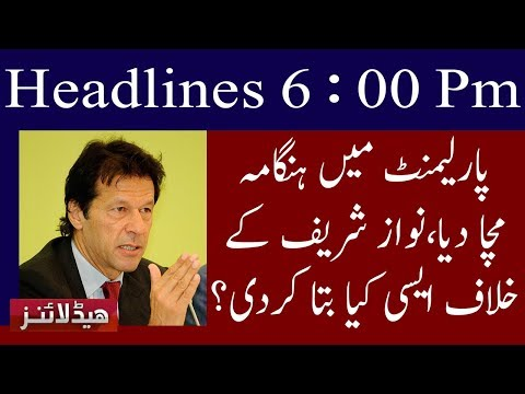 Neo News Headlines | 6 : 00 Pm | 24 May 2018 | Neo News