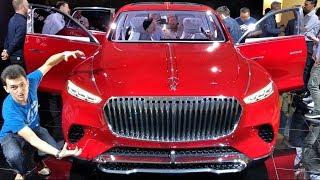 ШОК от МЕРСЕДЕС! Что будет, если скрестить седан и SUV?! Обзор Vision Mercedes-Maybach Ultra Luxury.
