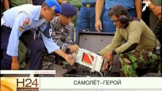 Красноярские спасатели на Бе-200 приняли участие в поисковой операции | www.trk7.ru
