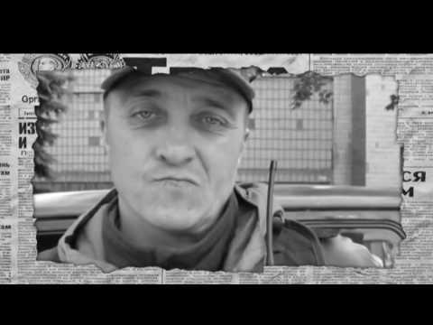 СМИ РФ: убийство