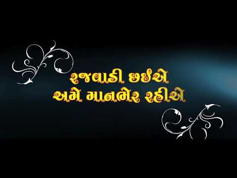 Rajwadi Chahiye full video full HD