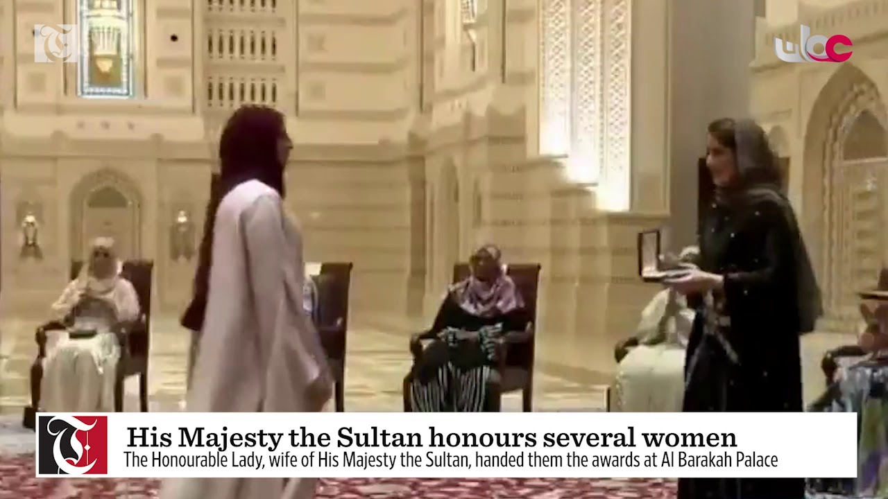His Majesty the Sultan honours several women