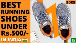 Best Running Shoes Under Rs 500 | best running shoes in India | best running shoes 2020 - 2021