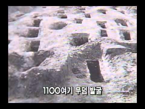 mixE087 개천절 기획2부작 1 비밀의 왕국 고조선