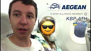 видео Чартерные рейсы авиакомпании Czech Airlines