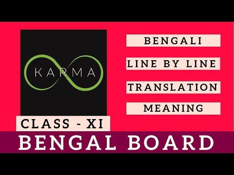 Karma By Khushwant Singh Part 1 Bengali Translation Class XI Bengal Board