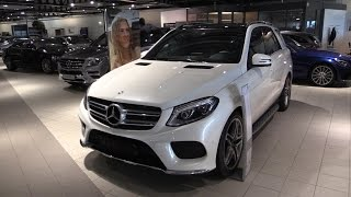 Mercedes-Benz GLE 2017 In Depth Review Interior Exterior