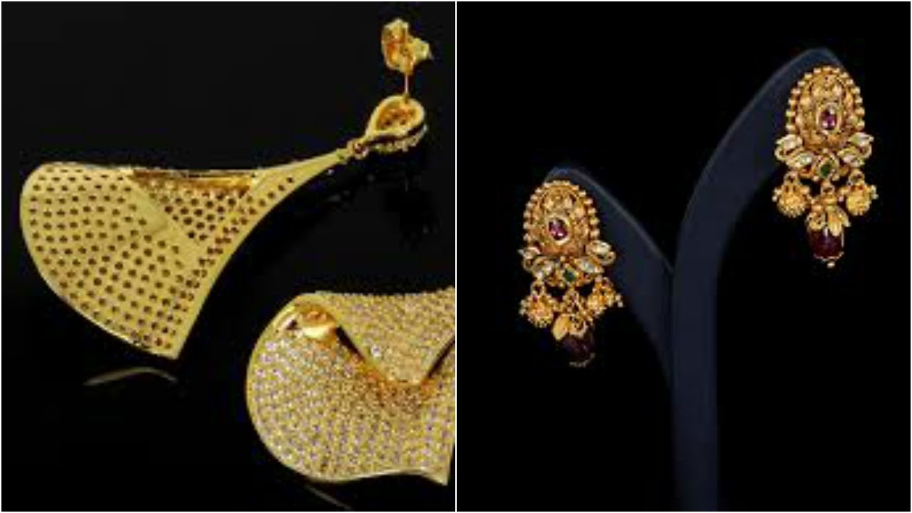 Light Weight Gold Earrings Designs | हल्के वजन के ...