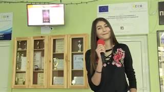 """Проект """"Практическо-ориентирано обучение с европейско качество"""""""