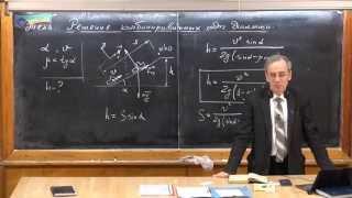 Урок 91. Комбинированные задачи динамики (ч.1)