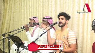 ياأم العروسة افرحي - يا أم العريس افرحي ( بدون موسيقى ) / عبدالعزيز فيصل
