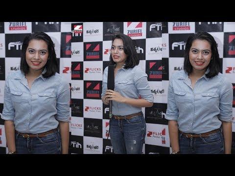 VISWAMBHARA Web Series Premiere || Actress Priyanka Sai || Zuriel Studios
