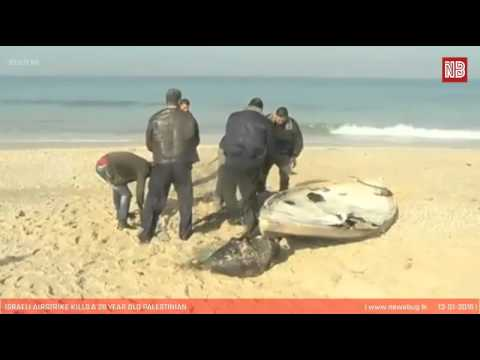 Israeli air strike in Gaza kills Palestinian