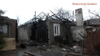 Обстрела пос. Октябрьский в Донецке. 28.11.2015 / Shelling in Donetsk. 11.28.2015