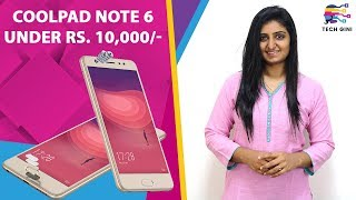 Coolpad Note 6 Launched in India @ Rs.8999 | Coolpad Note 6 Full Specs, Reviews, Camera, Price Hindi