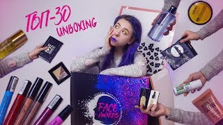 NYX Face Awards 2018 | Top 30 Unboxing 😍