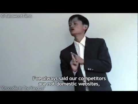 """Jack Ma Speech From """"Crocodile In The Yangtze"""""""