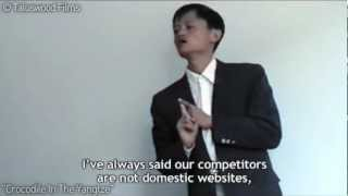 "Jack Ma Speech From ""Crocodile In The Yangtze"""